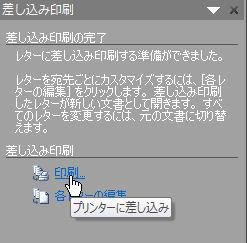c0136904_0007.jpg