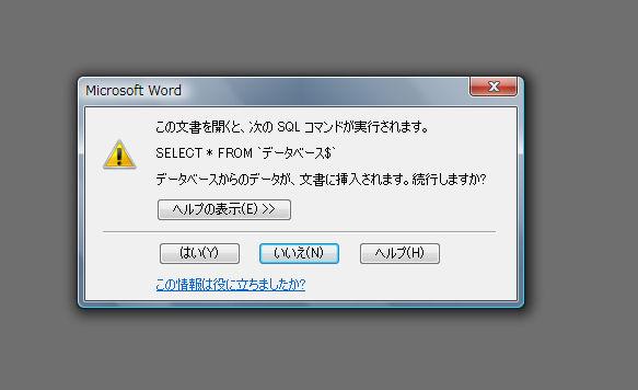 c0136904_23474969.jpg