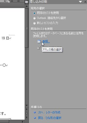 c0136904_23515447.jpg