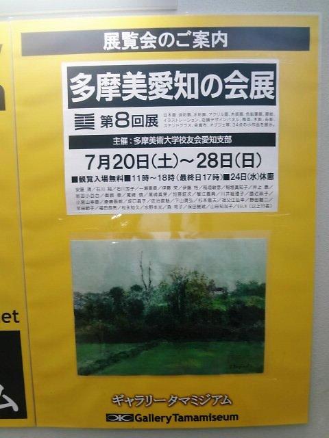 c0211991_19471543.jpg