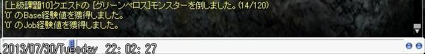 c0224791_22191410.jpg