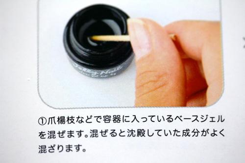 c0011204_2011170.jpg