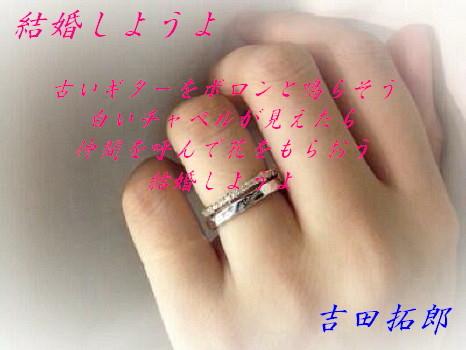 a0068035_14445010.jpg