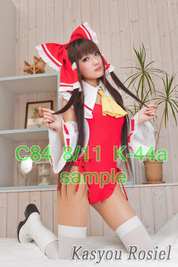 c0172096_4453455.jpg