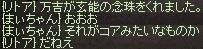a0201367_2203092.jpg