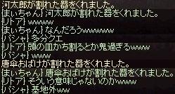 a0201367_7221056.jpg