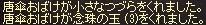 a0201367_7365823.jpg