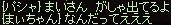 a0201367_7401880.jpg