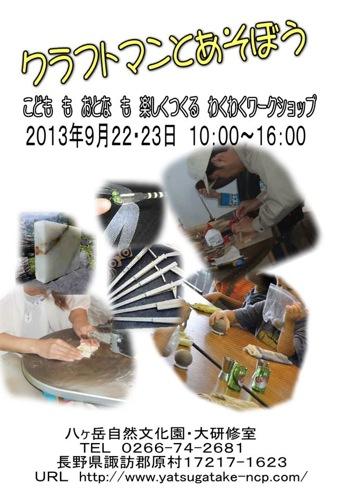 c0174330_15482495.jpg