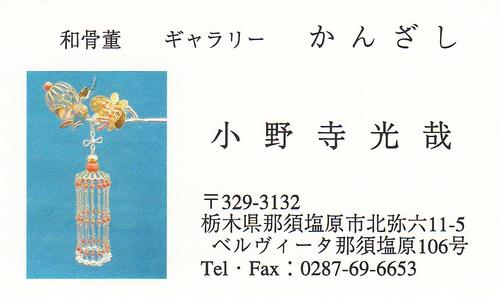 e0271858_68595.jpg