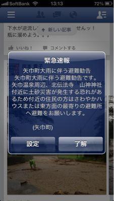 a0112975_16245372.jpg