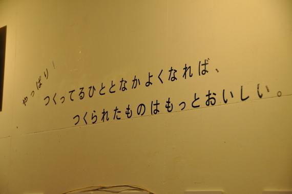 a0259132_18195942.jpg