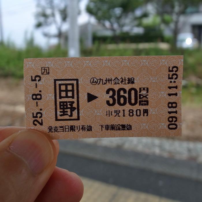 c0049299_18325329.jpg