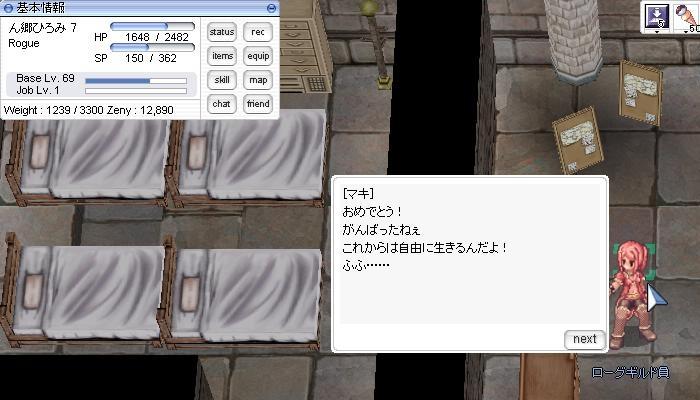 c0224791_14124871.jpg