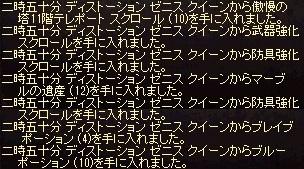 a0201367_9453293.jpg