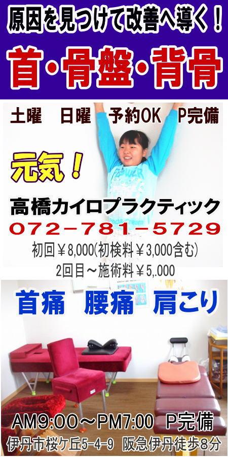 a0201941_1292782.jpg