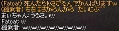 a0201367_143650.jpg
