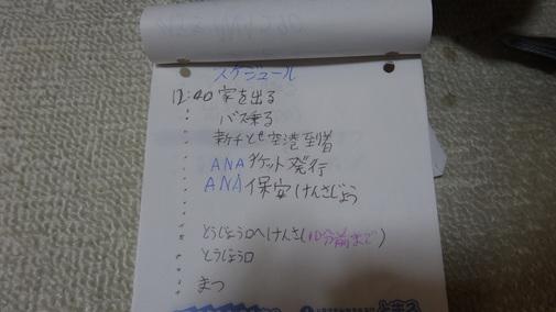 c0176941_2027610.jpg