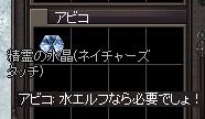 a0201367_4159100.jpg
