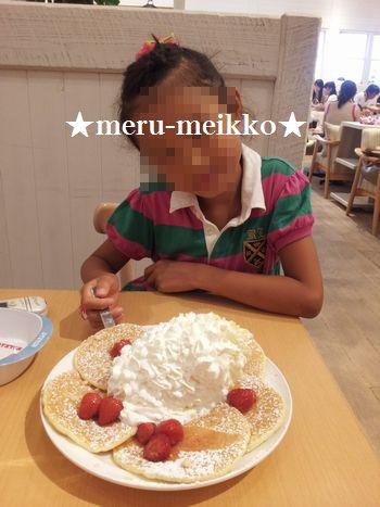 a0148349_2261949.jpg
