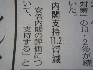 c0189218_1831447.jpg