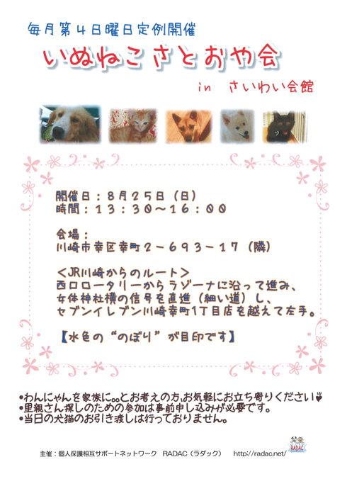 c0264744_14132539.jpg