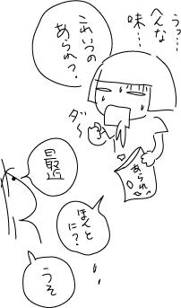 c0178169_8301245.jpg
