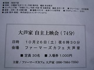 c0189218_7323182.jpg