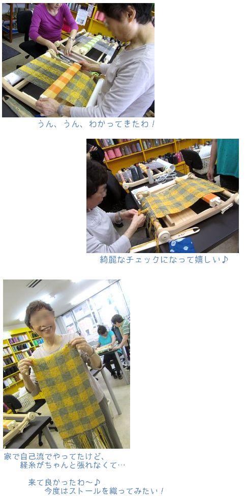 c0221884_20153533.jpg