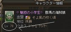 c0151483_11195269.jpg