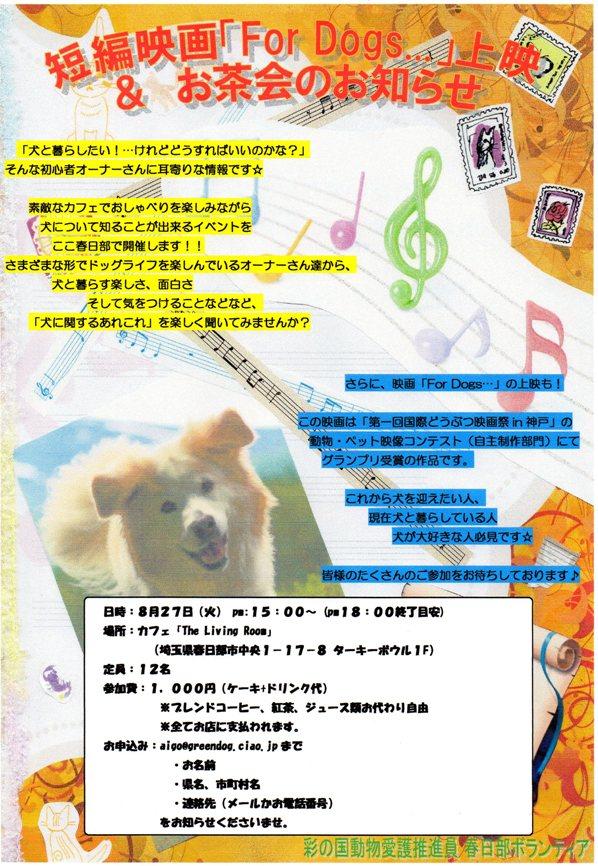 a0032004_156155.jpg
