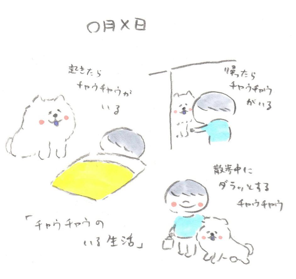 a0070082_18323.jpg