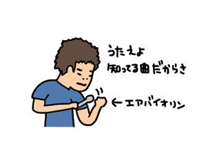 a0093189_094416.jpg