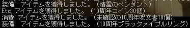 c0084904_1618451.jpg