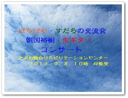 c0078592_2214784.jpg