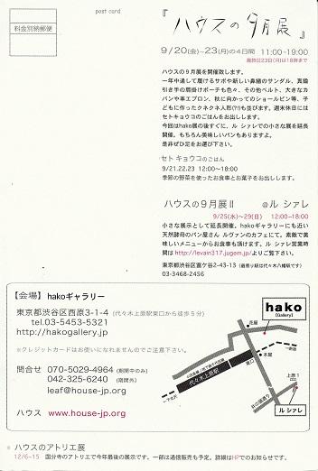e0074382_1894449.jpg