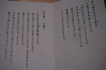c0180971_0343649.jpg