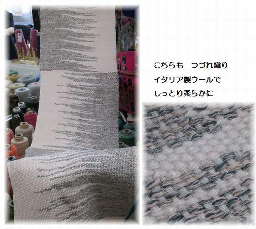 c0221884_1221093.jpg