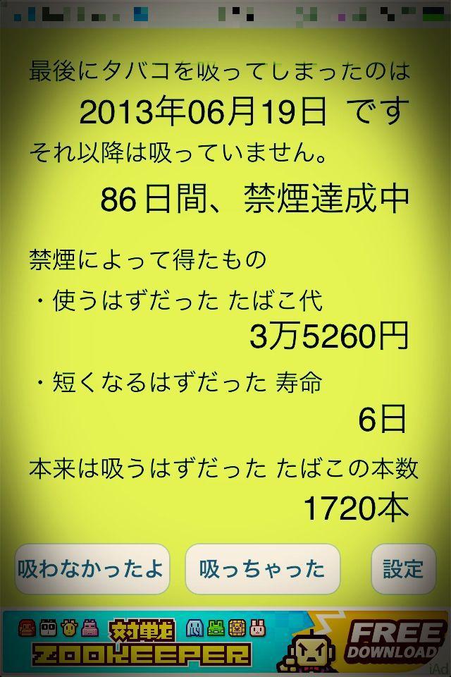 c0142576_1215775.jpg