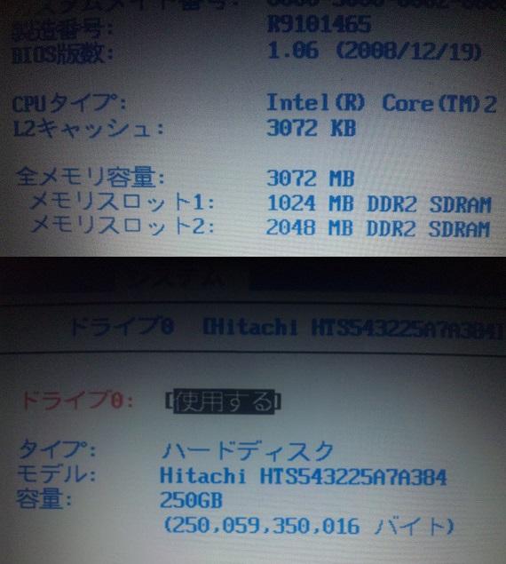 c0092693_175335.jpg
