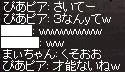 a0201367_1245035.jpg