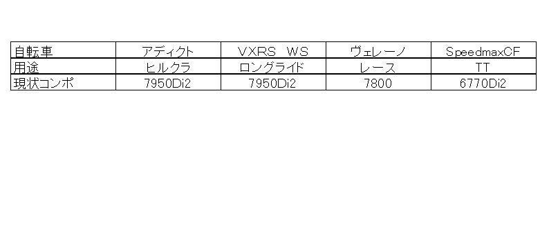 a0093282_11134939.jpg