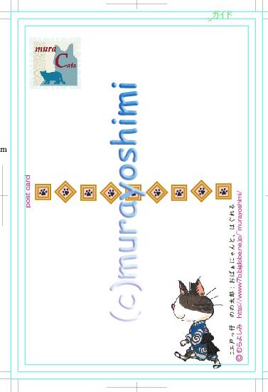 c0250618_058380.jpg