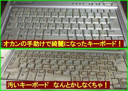 c0004734_15312137.jpg