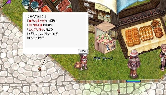 c0224791_16505111.jpg