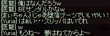 a0201367_17105776.jpg