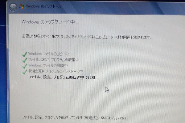 c0006211_2318816.jpg