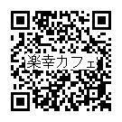 c0281857_2323747.jpg