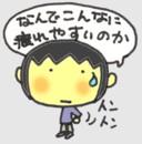 a0081867_725795.jpg