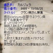 a0201367_23201120.jpg